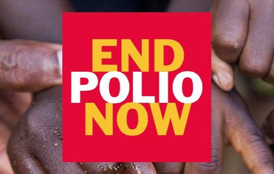 image_polio_logo